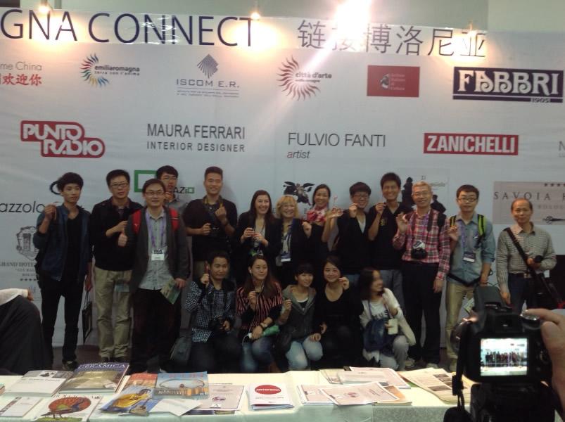 Bologna-Connect-a-Hangzhou