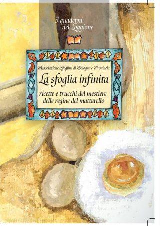 libro-la-sfoglia-infinita-Edizioni-del-Loggione